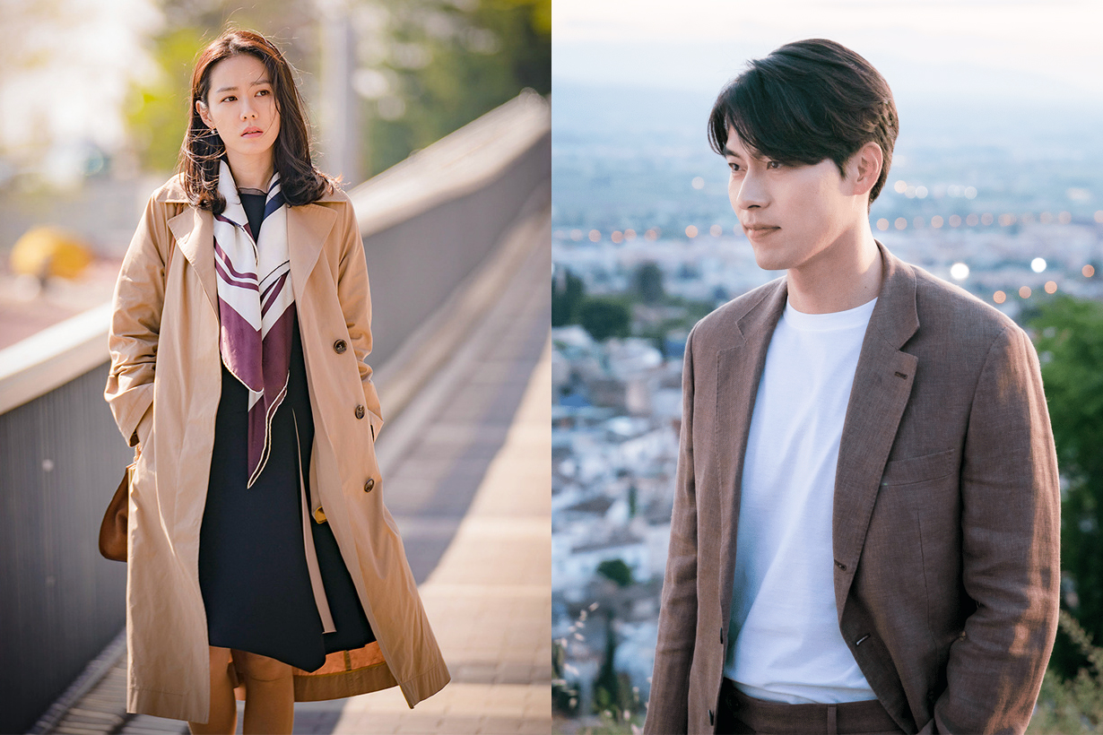 Hyun Bin Song Ye Jin Esquire editorial shooting dating rumours The Negotiator Emergency Love Landing korean drama korean celebrities actors actresses