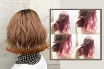 日本女生都這樣染!把漂染顏色藏起來,打造驚喜無限髮色!