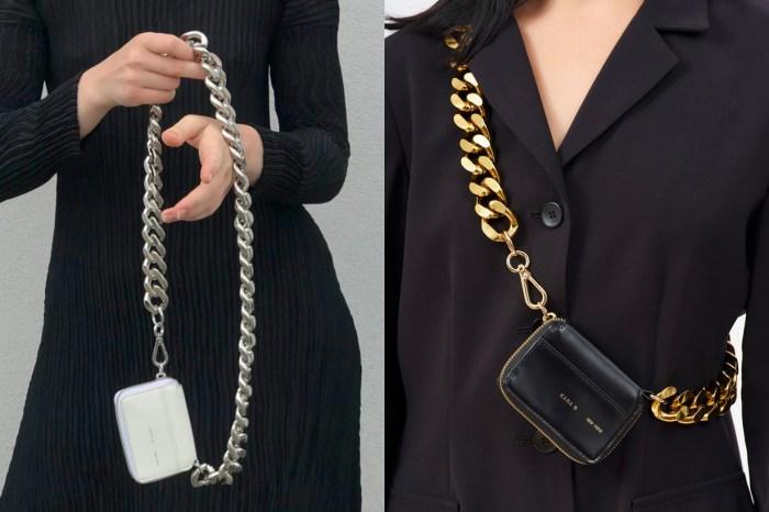 Handsome Girl 人手一只的心頭好:席捲 IG 的「金屬鍊銀包」,竟來自這個品牌!