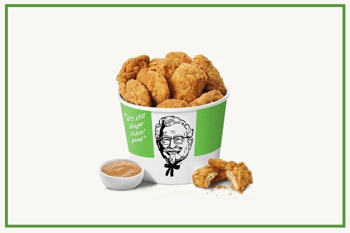 KFC 決定推出純素炸雞!不但口感跟真雞肉相似,就連肉的纖維也一樣!