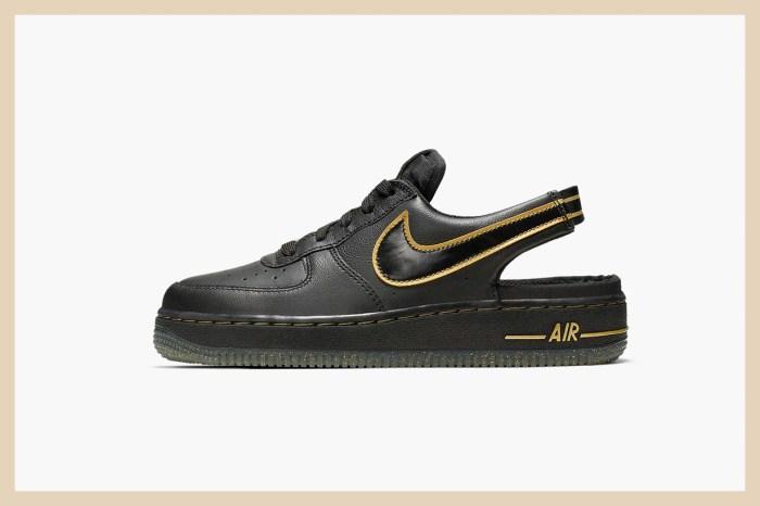 你沒看錯,Nike 把經典的 Air Force 1 改造成一雙「後繫帶涼鞋」!