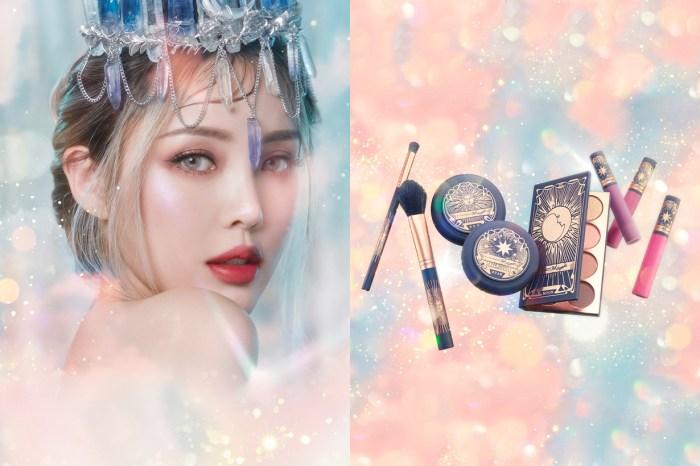 韓系歐美彩妝控一起失心瘋,Pony 宣佈和 MAC Cosmetics 推出聯名彩妝!