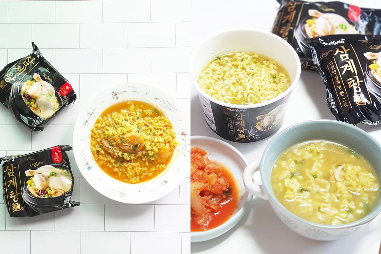 Samyang ginseng chicken soup sam gye tang instant noodles cup noodles korean netizens