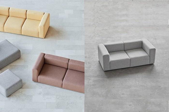 北歐極簡風:這個可以隨意拼湊的「模組沙發」,不用再擔心家裡空間太小!