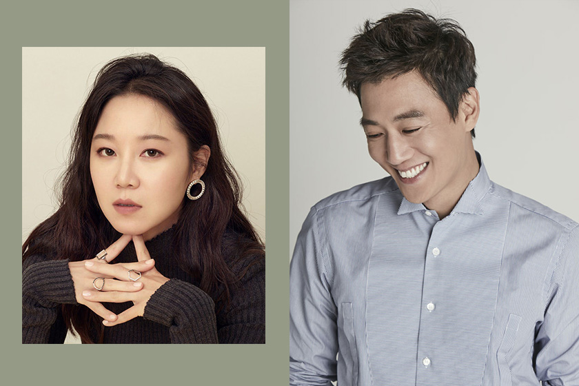 gong hyo jin new drama just an ordinary love story trailer