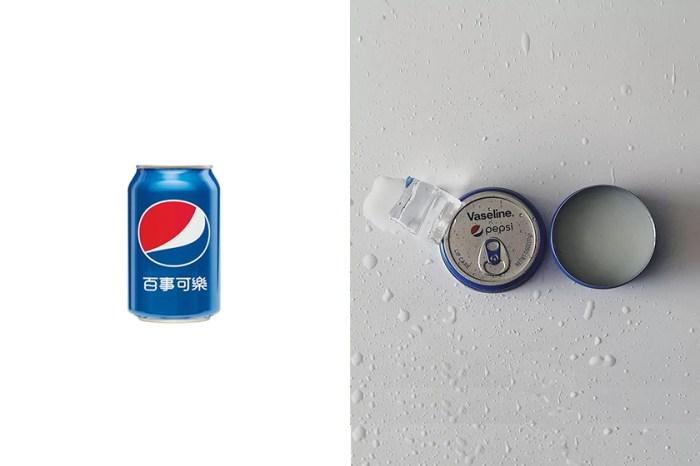 引起熱議:凡士林竟然和百事可樂合作,推出這款「拉環造型」聯名潤唇膏!