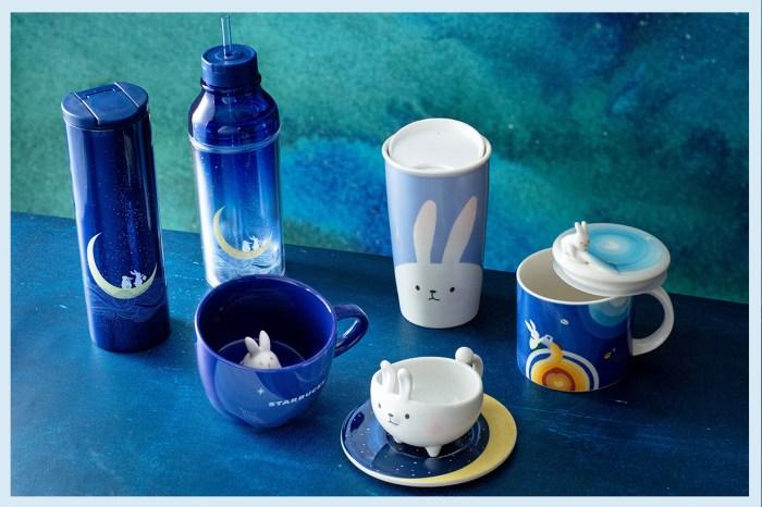 Starbucks 推出兔仔系列隨行杯,14 款超可愛的單品價錢一次過公開!