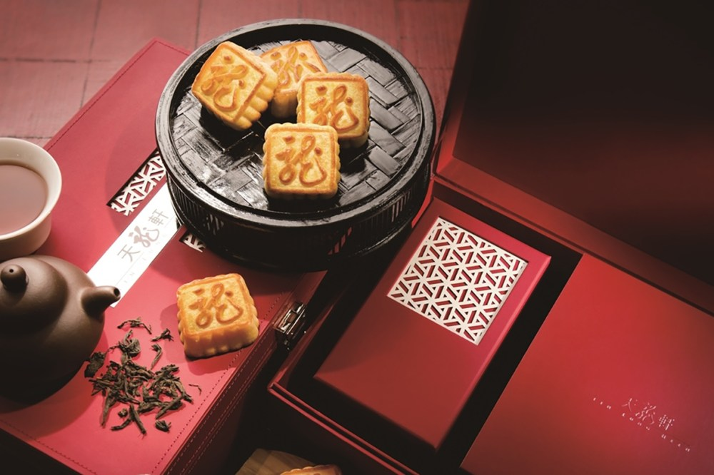Tin Lung Heen Mooncake Set