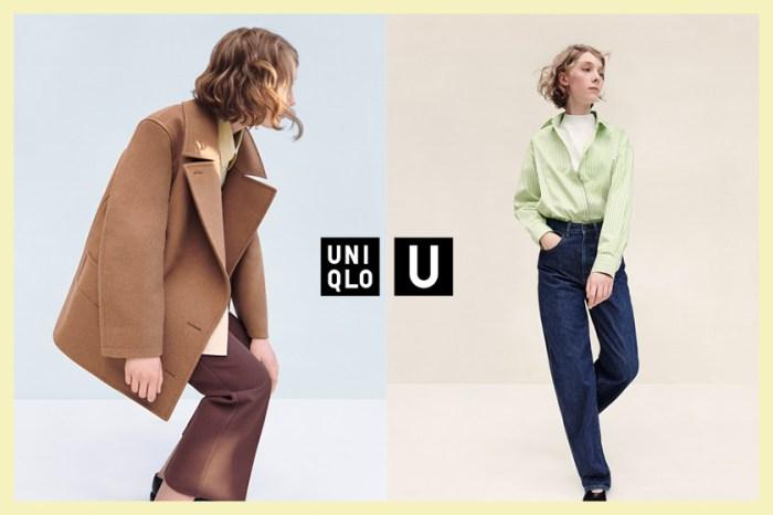 Uniqlo U 最新秋冬系列造型照曝光,用親民價錢穿出高級質感!