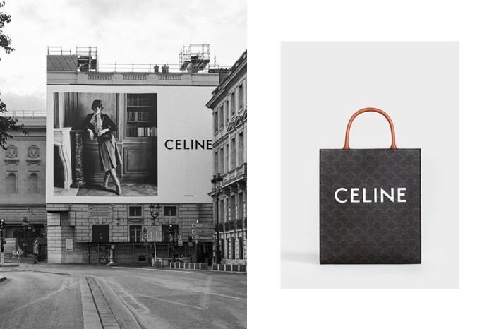 向 47 年經典致敬:Celine 推出最新系列,或將成為下一季最熱賣手袋?