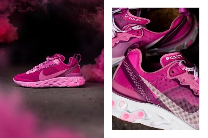 為乳癌防治發聲:Nike 與 Sneaker Room 合作推出三雙超可愛 React Element 87!