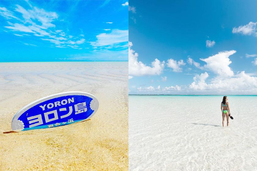 Japan Travel Yoron Island Yurigahama beach kagoshima