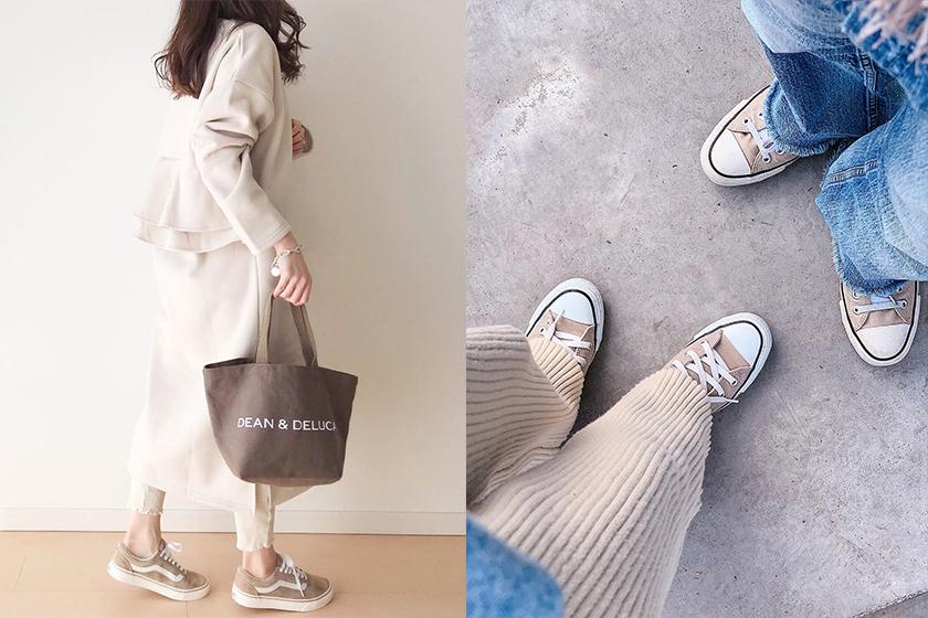 Japanese Korean Girl Milk Tea Color Sneaker