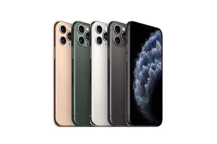 購入 iPhone 好機會:新機發表後 apple 官網降價引起關注!這幾款機型已經買不到 …
