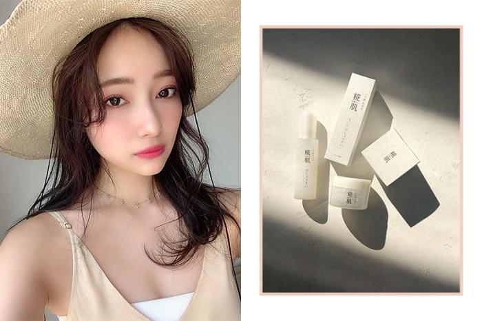 以清酒發酵出高級成分:這款護膚品讓你擁有日本女生的平滑柔嫩肌膚!