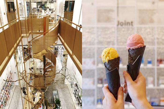 吃冰也能養顏美容?全台最美藥局「分子藥局」推出低卡宿醉、壓力的治癒冰淇淋!