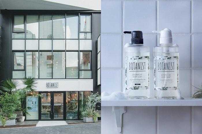 連續獲得日本銷售人氣首位:這個以植物成分打造的洗護髮品牌你不能不認識!