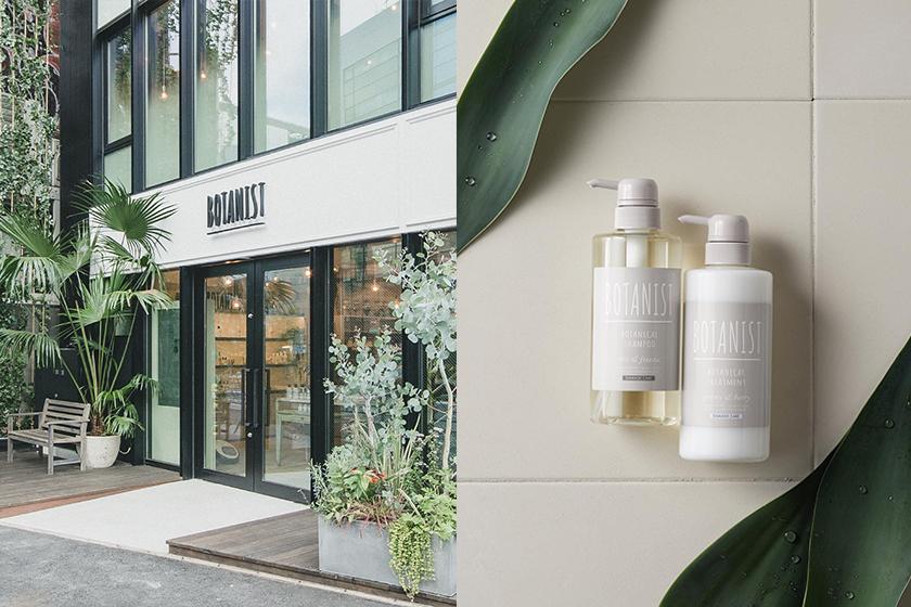 Japan botanical Hair Care Body Care brand BOTANIST