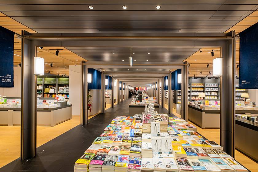 Taiwan Eslite Bookstore Japan First Store Nihon bashi