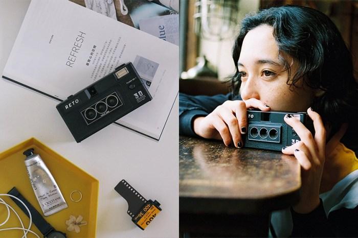 重拾菲林相機的復古樂趣:這款底片相機居然能讓照片動起來!