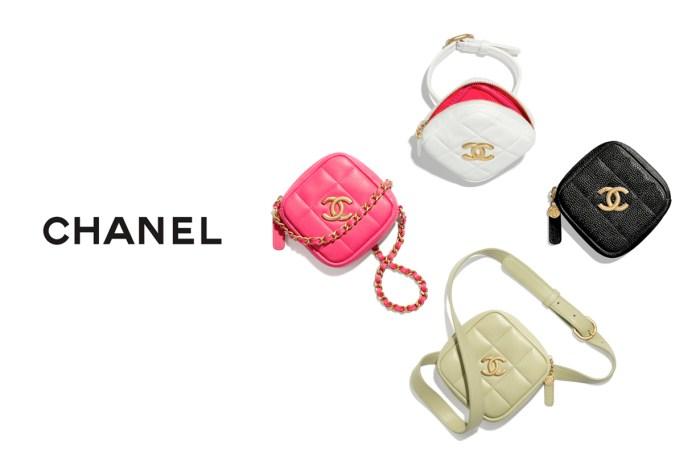 挖寶 Chanel 本季親民小物,馬上被質感實用的菱形小包收服!