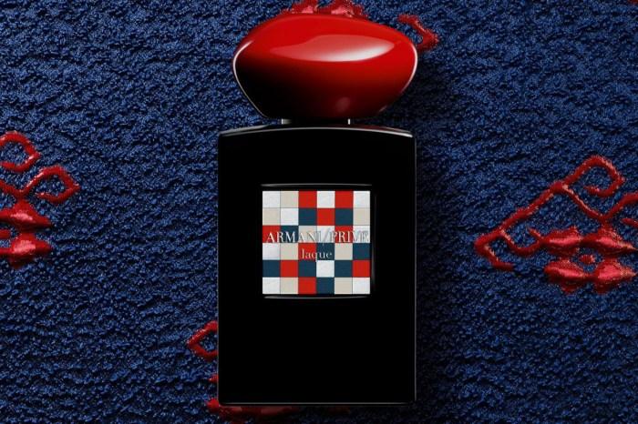 Giorgio Armani 每年一度的高訂香水來了!今年是優雅奢華的格紋包裝