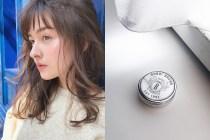 這款 Bobbi Brown 隱藏的好物,原來是日韓女生的至愛!