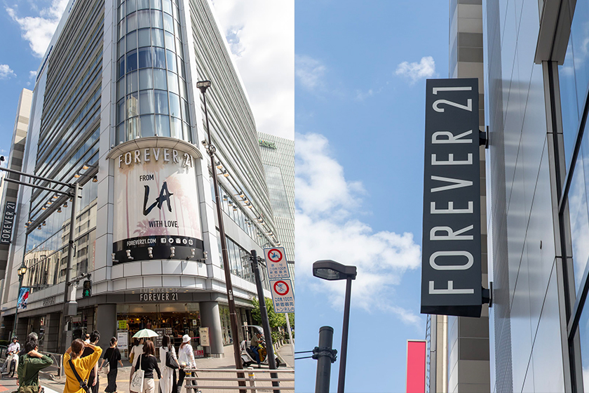 forever21 shop close in Japan
