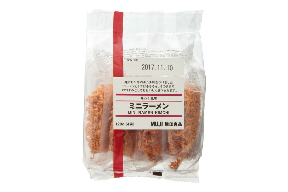 Muji 2019 best selling snack top10