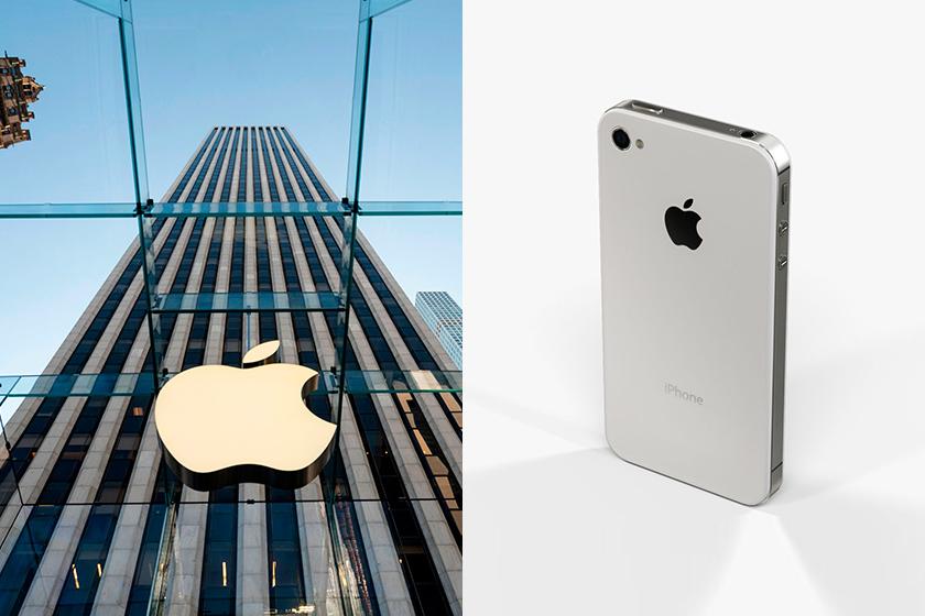 apple iphone 4 classic design in 2020 rumor