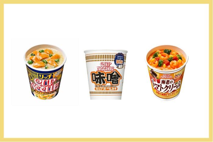 百種口味不知從何選?日本票選 2019 年最受歡迎杯麵 Top10,第一名瞬間秒殺!