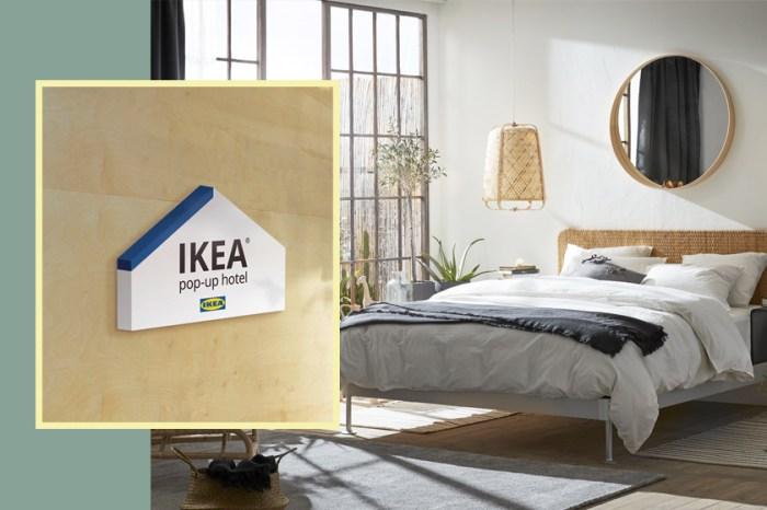 住進像家一樣的旅館:台北開了 IKEA Hotel,竟然還可以免費入住!