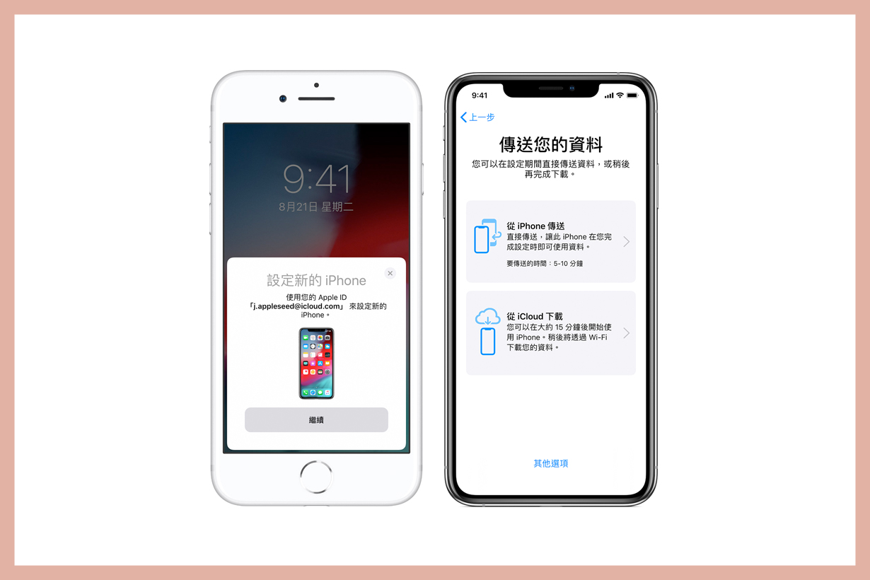 iphone 11 transfer data easy way ios 12.4