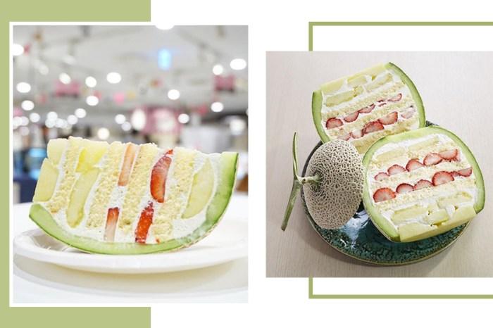 日本話題性最高甜品!把整個水果切開原來是三文治般華麗的蛋糕!