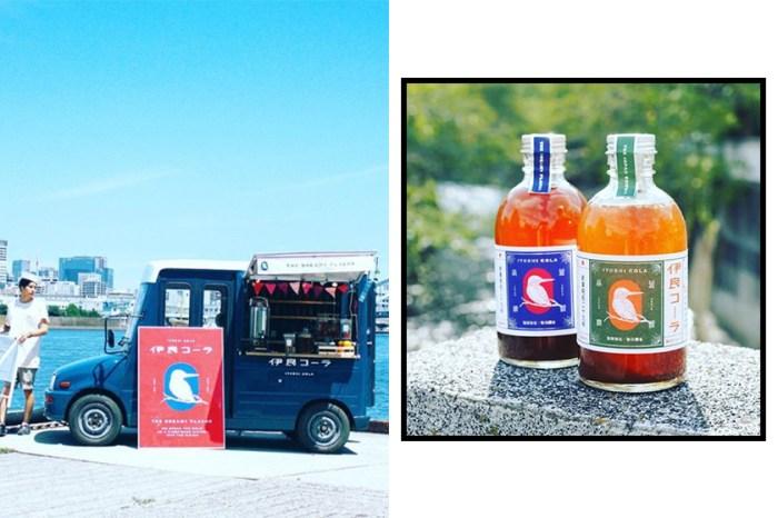 全球首間手作可樂「伊良コーラ」終於開店了!到底日系風格可樂味道是怎麼呢?