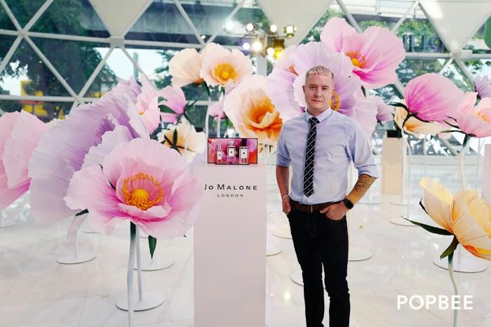 專訪 Jo Malone London 的香水專家 Chris Wyatt,與你分享香水配搭的哲學!