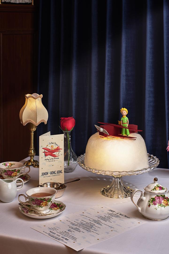 JUNON Restaurant Hins Cheung BISTRO JUNON LA SCÈNE DE JUNON Flying To My Dream Tea Set The Little Prince Antoine de Saint-Exupery