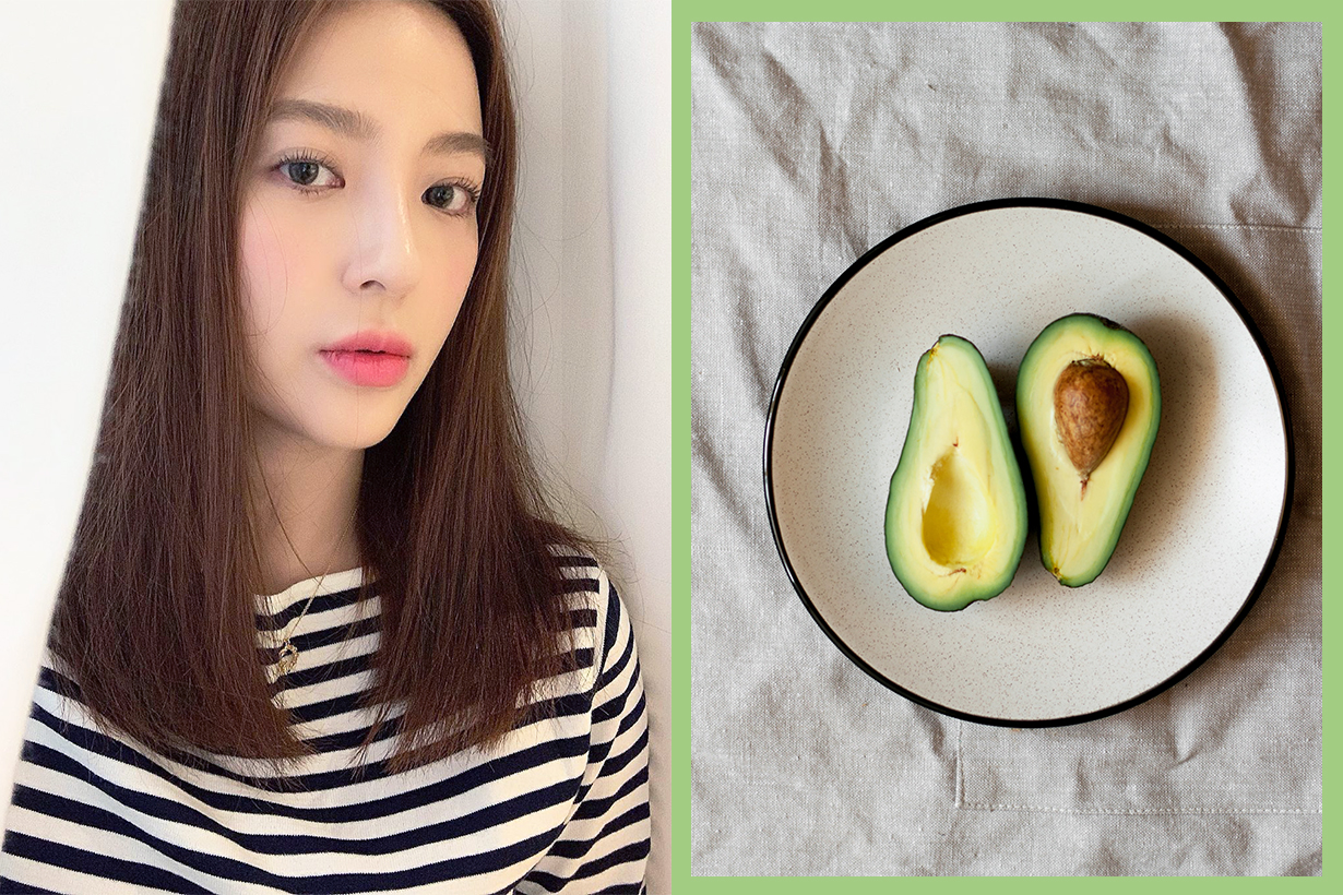 Kiehl's Since 1851 Avocado Nourishing Hydration Mask Creamy Eye Treatment moisturizing hydration brightening skincare