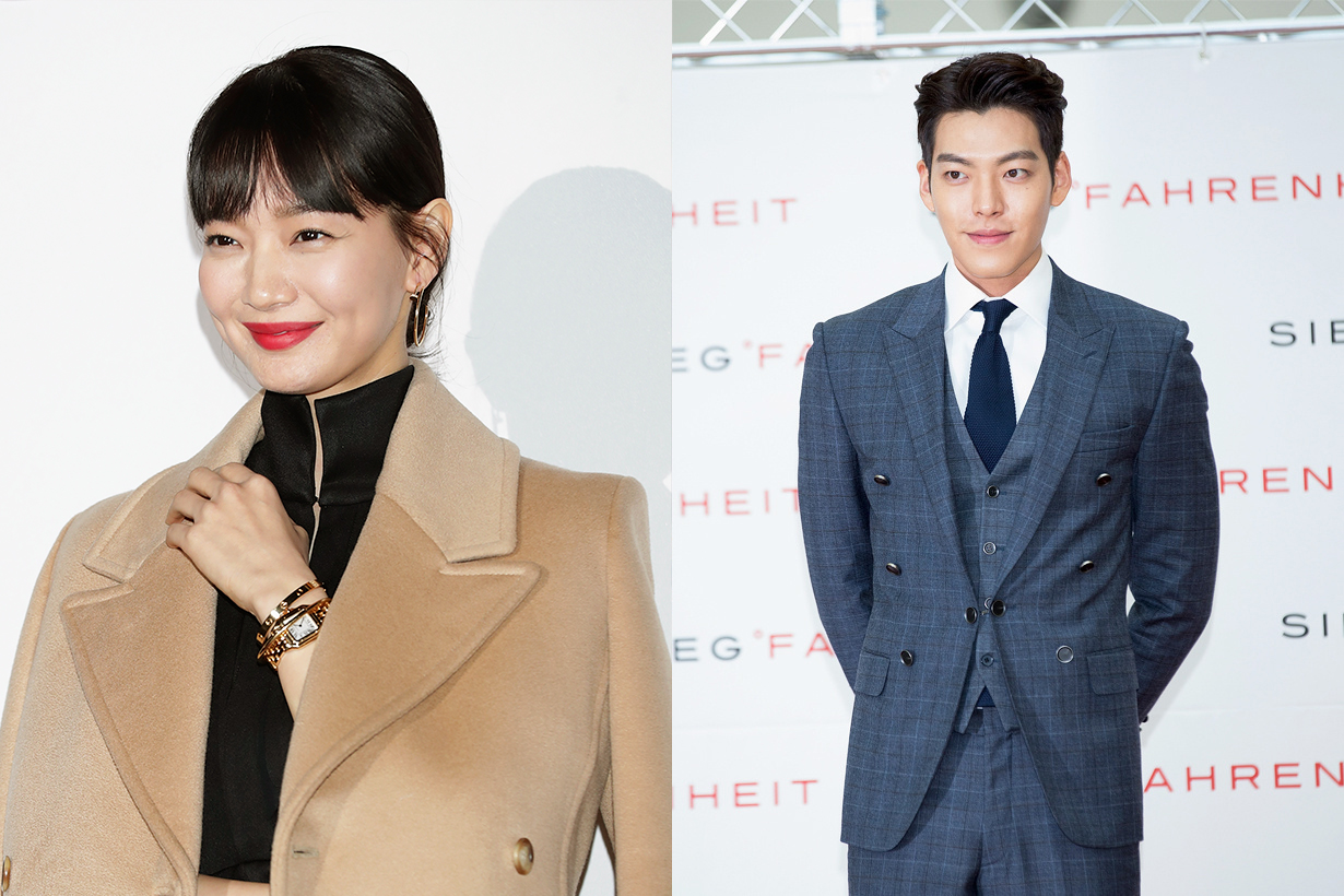Kim Woo Bin Shin Min Ah celebrities couples cancer treatment dating marriage rumours k pop korean idols celebrities actors actresses