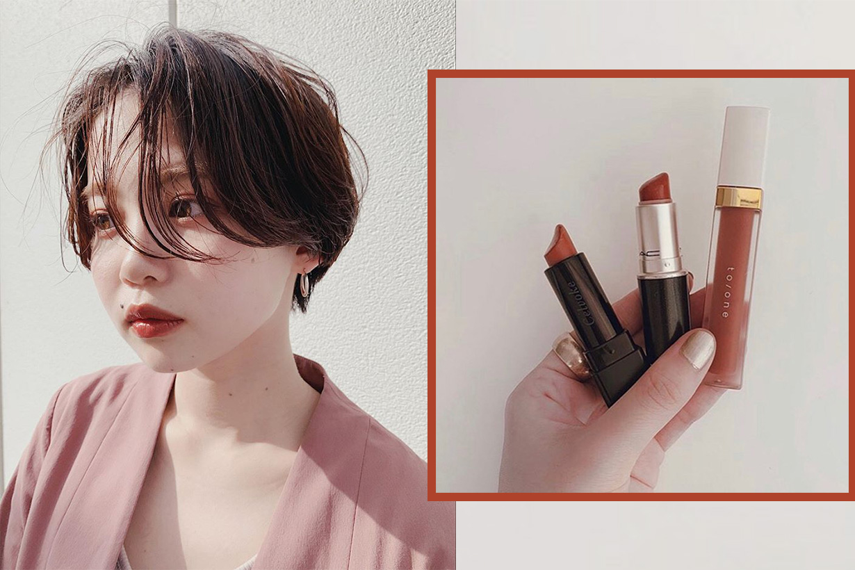 Lipstick color for fall 2019