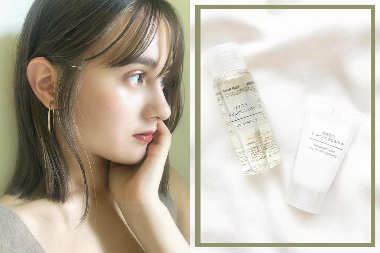 Muji Sensitive Skin All-in-One Essence Japanese Skincare toner lotion moisturising cream all in one lazy girls