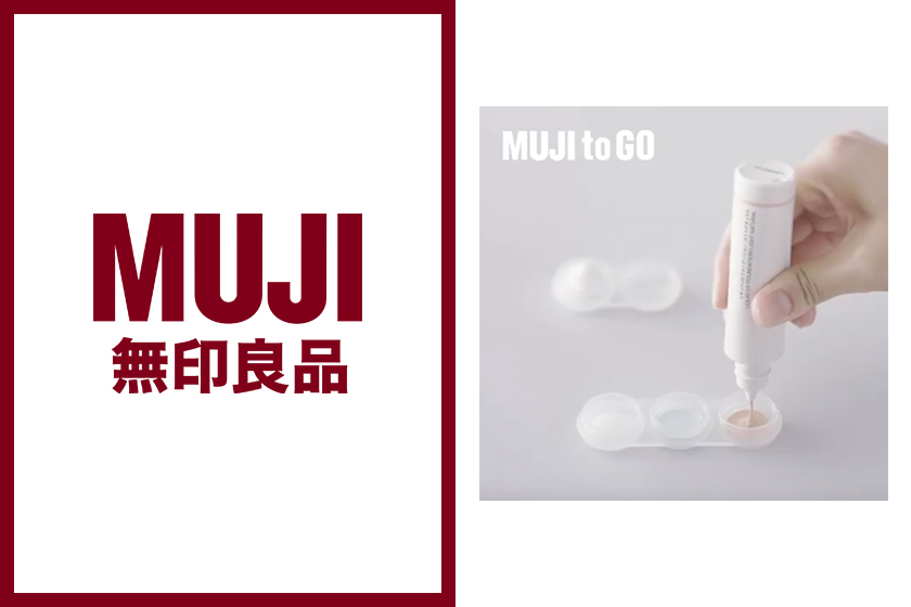 muji to go travel size cream case