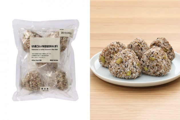 muji freez frozen food ranking delicious recommand