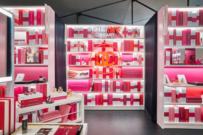 Chanel 在東京的開始美妝圖書館!即將去日本的你不要錯過