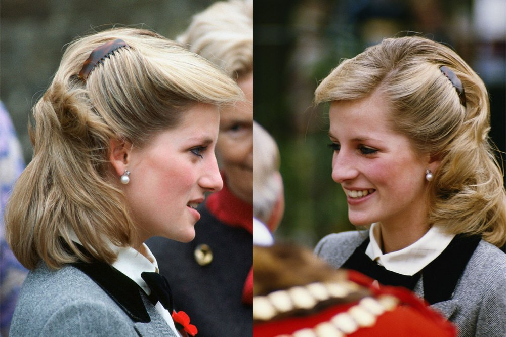 Princess Diana 1984 London