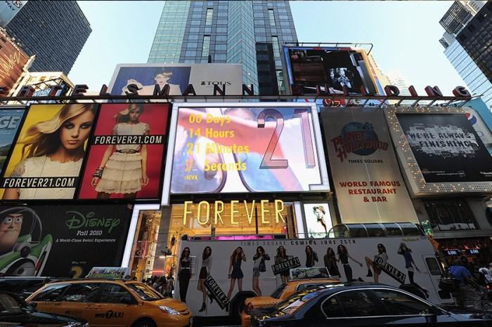 驚傳 Forever 21 即將申請破產,官方隨即發表聲明:「將會繼續經營下去!」