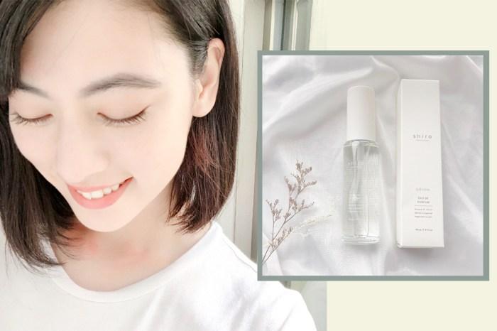 日本女生的小心機!這款 IG 上爆紅的香水就是她們打造透明感的秘密!