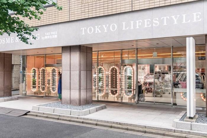 再有大型連鎖藥妝店進駐香港!2 間 Tokyo Lifestyle 同時在尖沙咀開幕!