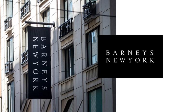 將要熄燈?關於 Barneys New York 申請破產,官方承諾絕對不可能閉店!