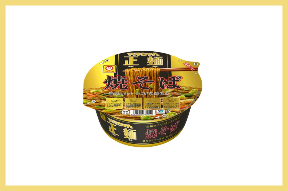 MOGUNAVI Japan Cup noodles top10 2019